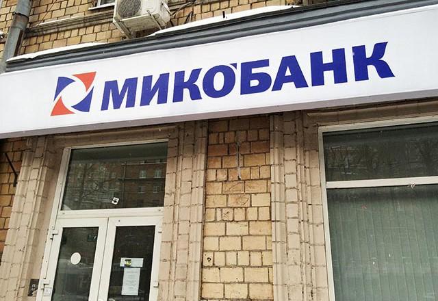Центробанк РФ лишил лицензий еще два проблемных банка