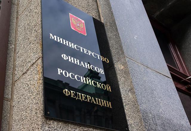Bloоmberg: Москва может перенести размещение российских евробондов