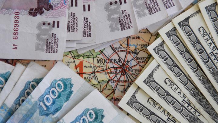 Официальный рубль снизился к доллару и евро почти на 3,5 процента