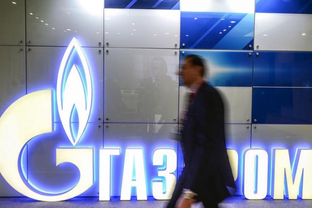Миллер: «Газпром» увеличил экспорт газа в ЕС на 22%