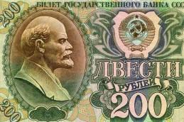 Центробанк анонсировал появление купюр номиналом в 200 и 2000 рублей