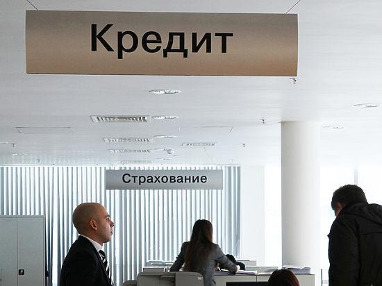 Верховный суд освободил россиян от кредитных долгов их супругов