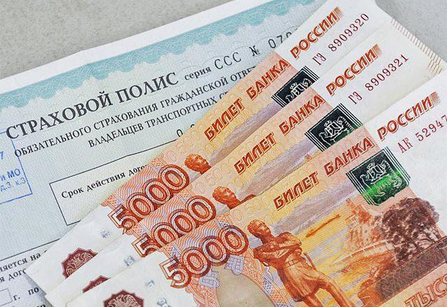 ЦБ РФ подсчитал ненадежные страховые компании