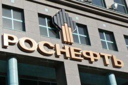 Приватизацией «Роснефти» интересуется CNPC