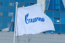 «Газпром» решил оспорить штраф антимонопольного комитета Украины в суде