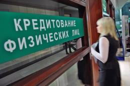 Сбербанк: 59% работающих россиян должны банкам