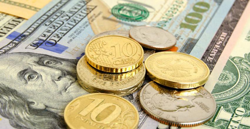 Официальный курс евро опустился ниже 78 рублей