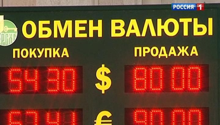 49 рублей за доллар: россияне прогнозируют укрепление нацвалюты