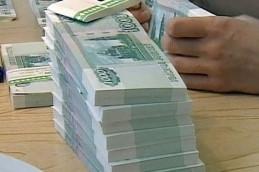 Упраздненный «Кроссинвестбанк» готовится начать выплаты вкладчикам