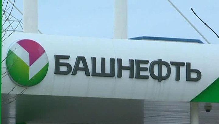 Путин разрешил продать всю государственную долю акций «Башнефти»