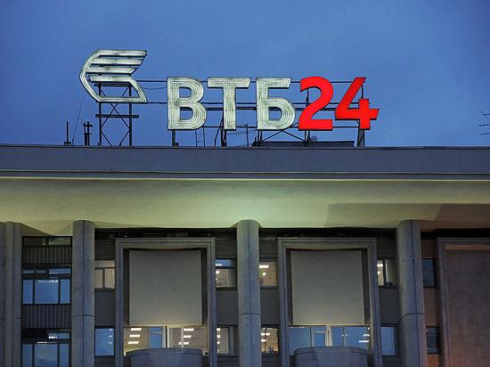 Российские госбанки решили избавиться от своих активов на Украине