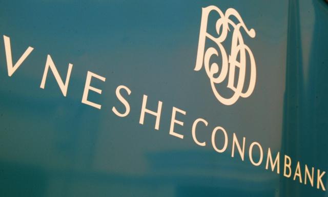 ВЭБ создал дирекцию по работе с проблемными активами