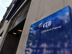 ВТБ предложил разместить еврооблигации России без участия западных банков