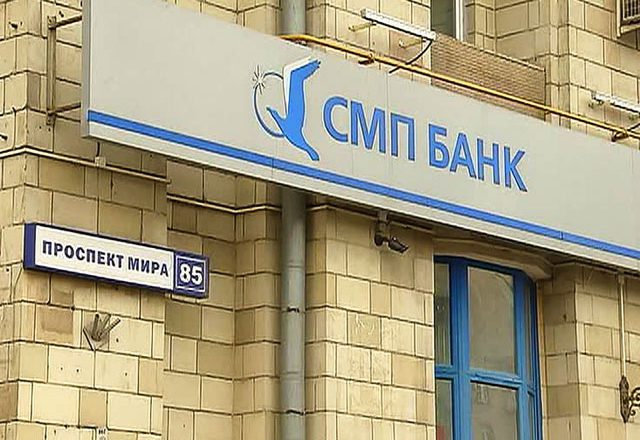 Прибыль «СМП банка» выросла в 2015 г. до 41 млрд руб