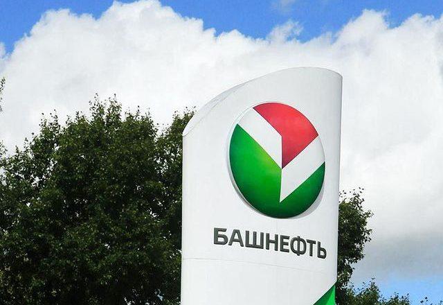 Правительство официально включило «Башнефть» в прогнозный план приватизации на этот год