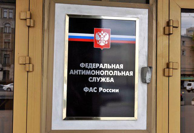 ФАС пригрозила возбудить новое дело против «Газпрома»
