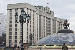 Депутаты разрешили передавать долги коллекторам без письменного разрешения должников