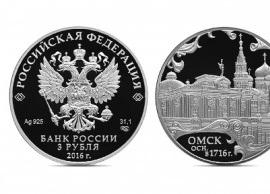 ЦБ РФ выпустил серебряные монеты по 3 и 25 рублей
