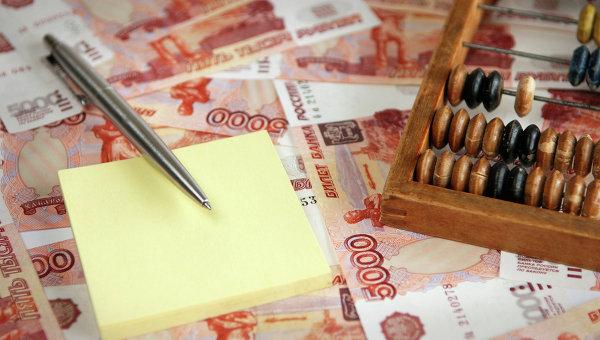 Правительство одобрило продажу 40% акций «Иркутскэнерго»