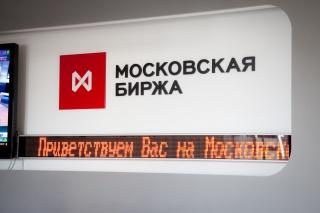 Рубль снизился к доллару при открытии торгов