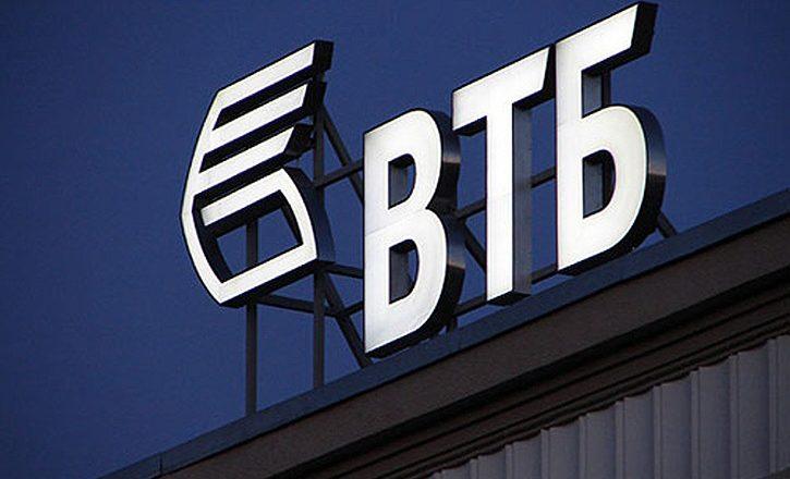 ВТБ завершил интеграцию Банка Москвы