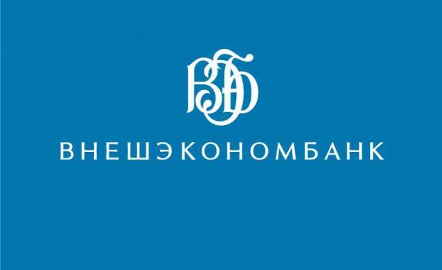 СМИ: «Газпром» выкупит свои акции у ВЭба
