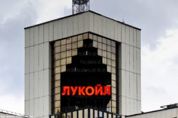 Прибыль «ЛУКойла» в I кв. по МСФО упала в 2,4 раза