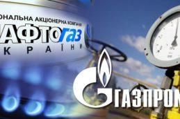 Украина просит «Газпром» возобновить поставки газа