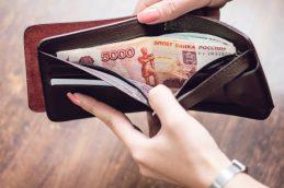 Работодателям повысили штрафы за невыплату и задержку зарплат
