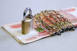 ЦБ разрешил банкам прекращать отношения с клиентами из-за одной сомнительной операции