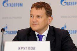 «Газпром» сохранит инвестиции и выкупленные акции