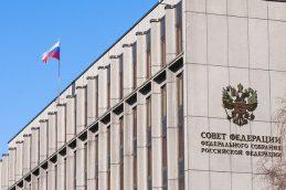Совфед «оперативно отреагировал на злобу дня» — одобрил закон о коллекторах