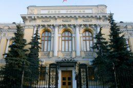 ЦБ создаст спецфонд для санации банков