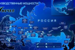 «Мечел» договорился со Сбербанком и «Газпромбанком»