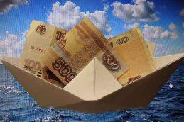 Нацбанк Украины подтвердил сворачивание российскими банками бизнеса в стране