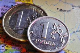 РФ теряет позиции на мировых рынках