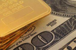 Международные резервы выросли на $0,8 млрд