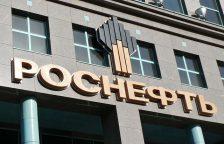 «Роснефть» попросила правительство отложить повышение пошлин на мазут