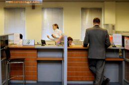 ЦБ вводит ограничение по необеспеченным кредитам