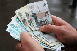 Россиянам подсластили задержку зарплат штрафами для работодателей