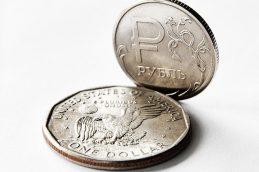 Аналитики: укрепление рубля закончится в августе