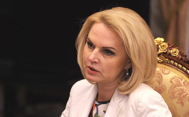 Голикова предлагает усилить наказание за вывод денег