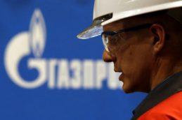 Прибыль «Газпрома» в I полугодии снизилась на 9,5%