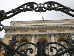 ЦБ и АСВ получили месяц на поиск компромисса по санациям банков