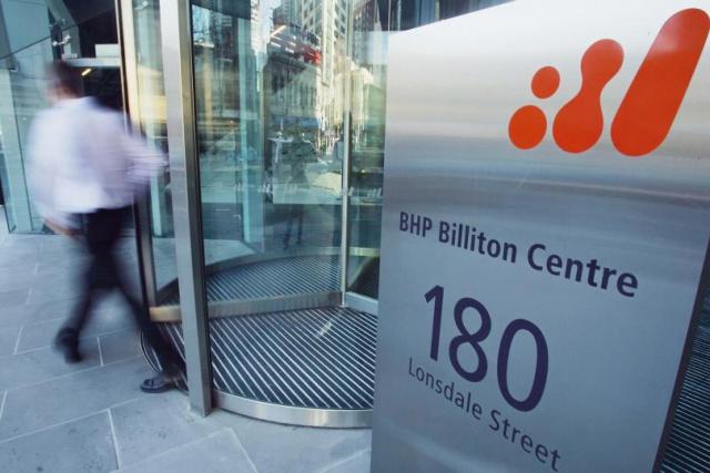 BHP Billiton получила рекордный убыток
