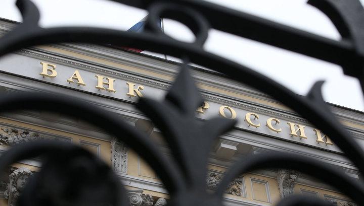 «Русский Трастовый Банк» остался без лицензии