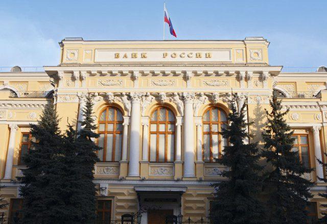 ЦБ отозвал лицензии у «ГРиС-Банка» и «БайкалБанка»