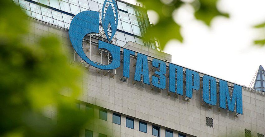 Украина решила взыскать с «Газпрома» три миллиарда долларов