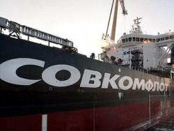 Приватизацию «Совкомфлота» могут перенести на 2017 г