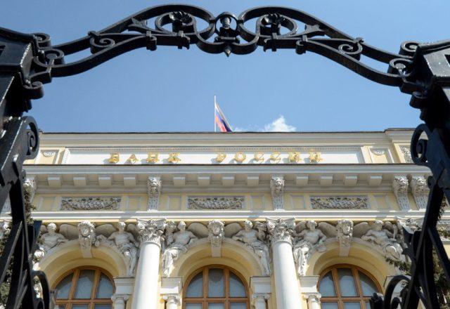 ЦБ отозвал лицензию у московского Газстройбанка